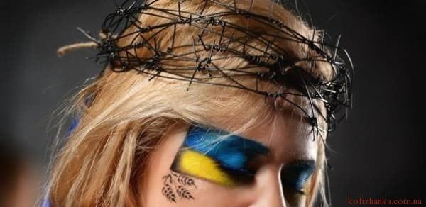 Ukraina-u-ternovomu-vintsi