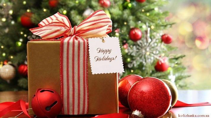 Вітання зі Львова. Що подарувати на Новий рік та Різдво?
