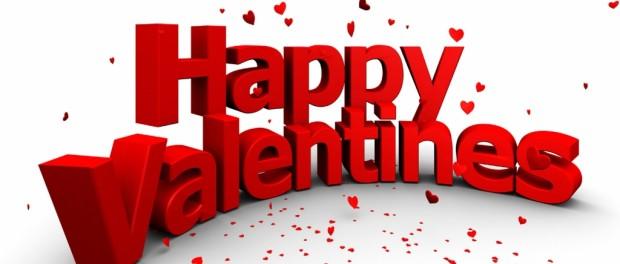 День святого Валентина. Що ж подарувати коханим??
