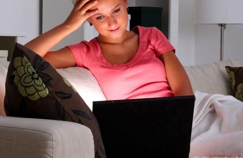 Онлайн знайомства. Чи варто знайомитись в інтернеті?