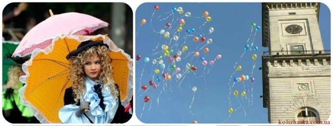 Львів святкує День міста. Програма заходів