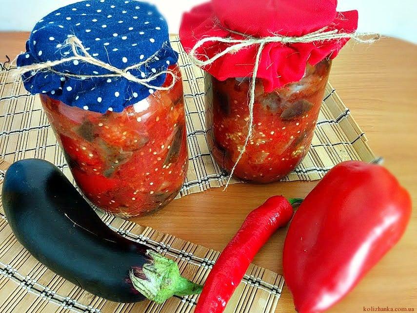 Консервовані баклажани з перцем в помідоровому соусі, рецепт
