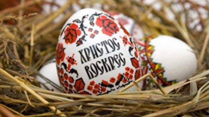 Все про Великдень: традиції, народні прикмети, привітання, рецепти