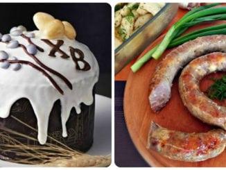 Рецепти на Великдень 2018: великодні паски та святкові страви