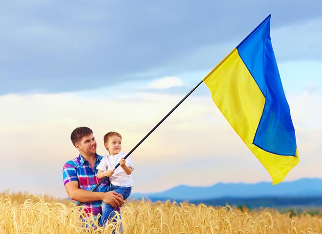 День Державного прапора України 2018: дата, історія і привітання