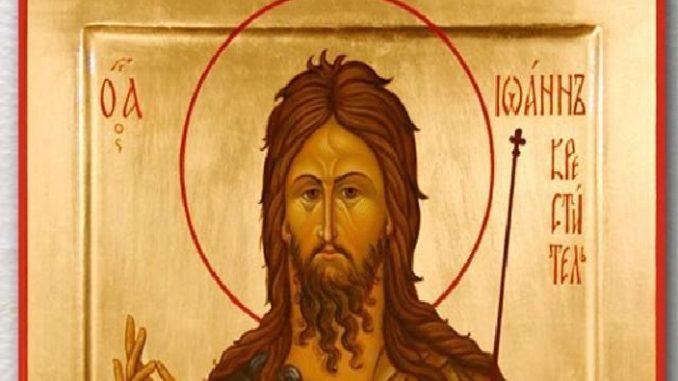 20 січня - Івана Хрестителя: історія свята, традицї