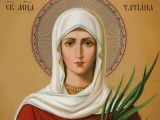 25 січня - Тетянин день і свято всіх студентів