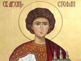 9 січня - святого Стефана: історія свята, традиції, прикмети